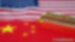 【中美经贸协定】《中华人民共和国政府和美利坚合众国政府经济贸易协议》(全文细则)