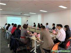 广碳所举办碳金融业务分享交流会