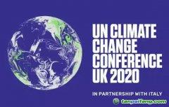 《联合国气候变化框架公约》缔约方大会第二十六届会议(UNFCCC COP26)筹备进程启动