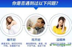 鼻炎喷剂——治疗过敏性鼻炎效果好用的喷雾剂生理海盐水鼻腔护理清洗器十大排名