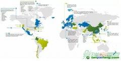 《国际碳行动伙伴组织(ICAP)2020年度全球碳市场进展报告》