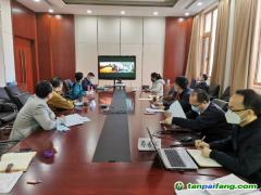 疫情期间不停工 设计院碳汇中心召开《天津市国土空间综合治理及生态保护修复规划》项目视频会议