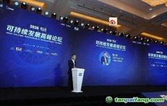 戴小京:聚焦ESG投资,探寻可持续发展新动能