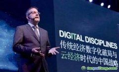 """专访""""云经济学之父""""乔·韦曼: 中国""""新基建""""如何带动绿色经济大发展?"""
