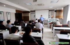 【资源】国家人社部教育培训中心职业技能培训相关证书申请