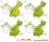 【研究】北理工研究成果《绘制全球在中国的碳足迹》发表于自然子刊《Nature Communications》