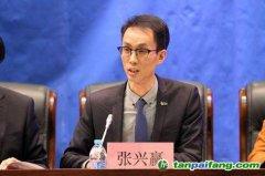 张兴赢委员:中国应主导建立全球气候变化与巨灾风险防御基金