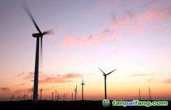 广州碳排放权交易中心广东省碳普惠制核证减排量交易规则(2020年修订)最新版全文