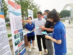 绿色消费低碳出行,辽宁丹东市开展节能宣传周活动