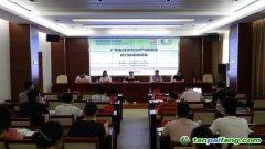 """由广东省河源市生态环境局主办、中欧碳市场对话与合作项目承办的""""广东省河源市应对气候变化能力建设培训会""""成功举办"""