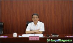 深圳盐田区召开生态文明碳币服务平台建设运营协调会