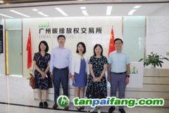 上海环境能源交易所与上海市经济信息中心联合赴广州、成都调研