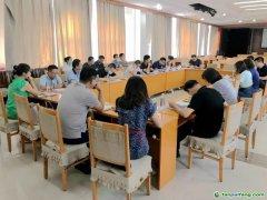 天津市西青区启动2019年控制温室气体清单编制工作