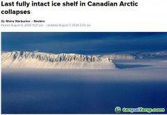 加拿大最后一个北极冰架崩塌,全球变暖:到底有多严重?