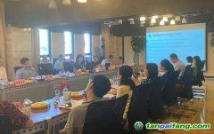 上海环境能源交易所举办上海碳排放配额质押融资业务座谈会