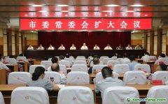 切实领会全面贯彻习近平总书记重要讲话和指示精神 努力开创中国碳谷·绿金淮北建设崭新局面
