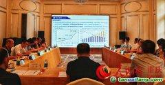 """重庆江北嘴""""绿色金融改革创新之碳汇经济研究""""研讨会举行"""