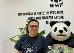 深耕中国环保二十年,WWF中国总干事卢思骋任期结束前受访