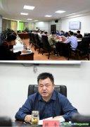 广元市启动温室气体清单编制工作!