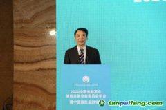 央行副行长陈雨露:继续推动绿色金融更好地服务中国经济双循环高质量发展