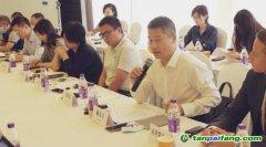 共商碳市建设,助推绿色金融发展——上海清算所监事会主席谢汉立出席2020年中国碳价调查项目行业专家研讨会