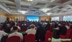 河北省生态环境厅举办2020年全省生态环境系统应对气候变化能力建设培训班