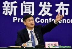 环境部:中国碳市场已成为全球配额成交量第二大碳市场