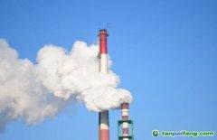 """2020年11月份最新一期关于举办第三十九期""""国家人社部碳资产管理培训""""课程报名学习的通知"""