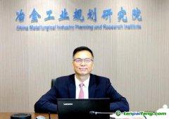 李新创:以深度脱碳为重要引擎,加速中国钢铁高质量发展