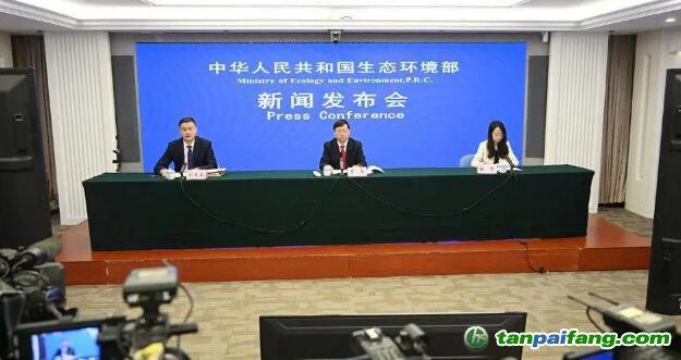 生态环境部召开新闻发布会介绍中国碳交易市场最新进展情况