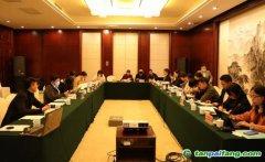 河北省碳普惠方法学专家评审会圆满结束