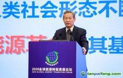 杜祥琬院士:中国可再生资源增长空间不止十倍