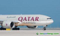 卡塔尔航空推出旅客自愿性碳补偿计划