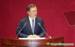 """韩国总统文在寅发表""""2050年碳中和宣言…煤炭发电转换为新能源发电"""""""