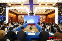 """兴业研究""""气候变化——银行的风险与机遇工作坊""""在京举办"""