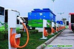 开一个新能源车快速充电站需要投资多少钱?如何办理的条件流程手续以及赚不赚钱?