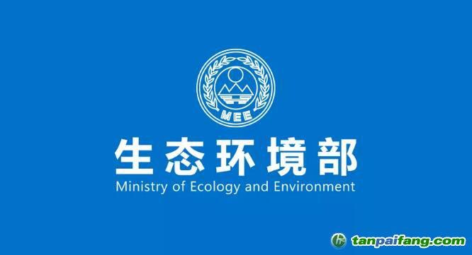 关于公开征求《2019-2020年全国碳排放权交易配额总量设定与分配实施方案(发电行业)》(征求意见稿)及相关文件意见的通知