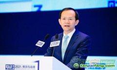 北京市委常委、副市长殷勇:碳市场将成为与股票、债券、外汇等一样的重要市场