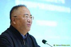 """""""中国气候传播研究十年暨2020年气候与健康传播研讨会""""在京举行"""