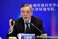 """刘世锦:""""十四五""""应定期公布单位GDP碳排放强度"""