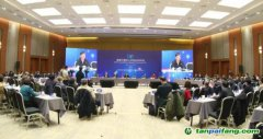 """""""美丽中国百人论坛2020年会""""在北京成功举办"""