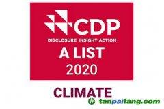 """佳能荣获CDP""""气候变化""""与""""水安全""""两个领域""""双A""""认证"""