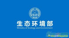 【生态环境部令 第19号】碳排放权交易管理办法(试行)正式发布 附全文