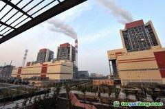 国合会专家:全国碳排放权交易体系最终覆盖八个行业