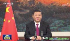 """习近平在世界经济论坛""""达沃斯议程""""对话会上的特别致辞,中国实现碳达峰、碳中和目标需要付出极其艰巨的努力"""