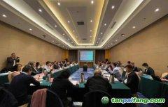 碳中和产业合作组织暨第三届未来能源大会筹备会在京召开