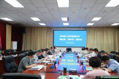 """新疆维吾尔自治区工信厅召开""""碳中和、碳达峰""""座谈会"""
