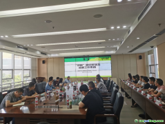 成(cheng)都市發(fa)改委組織召開全市發(fa)改系di)程即鋟feng)碳中和培訓會