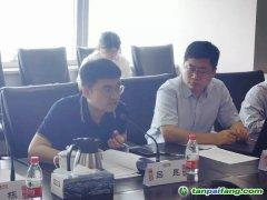 国资委重大课题 中国建设科技集团牵头《中央企业碳达峰碳中和路径研究》之建筑、建材领域