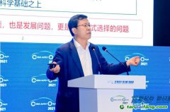 赵福全:双碳目标的挑战与汽车产业的应对策略